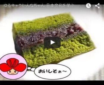 C2 - 日本文化.jpg