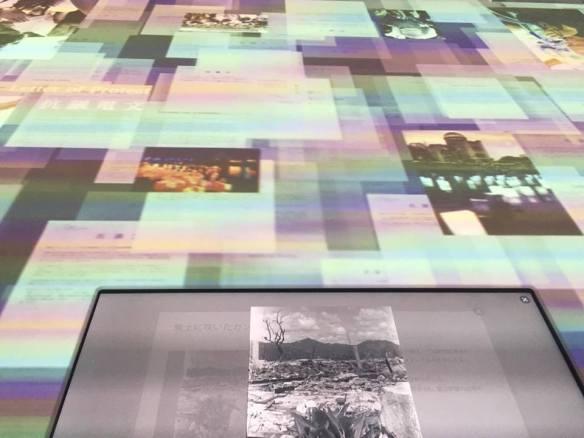 広島原爆資料館 - 6