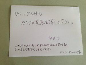 手書き署名用紙